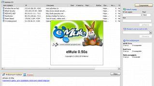 Lista server eMule, ecco come aggiornarla