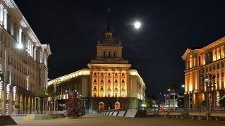 Sofia: vademecum essenziale per visitare la capitale bulgara