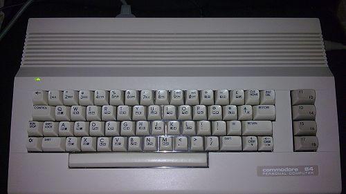 Commodore 64: è partito un crowdfunding per farlo rinascere