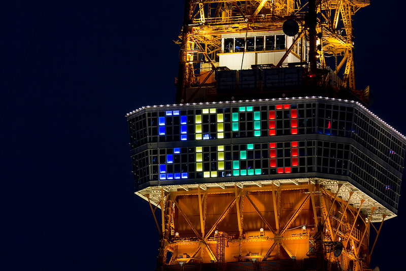 Tokyo 2020: ecco il nuovo logo olimpico, dopo il plagio