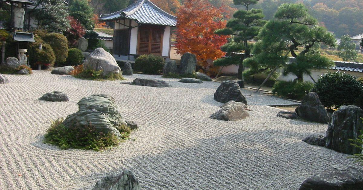 Foto giardino zen giappone kyoto giappone nel quartiere - Foto giardino zen ...