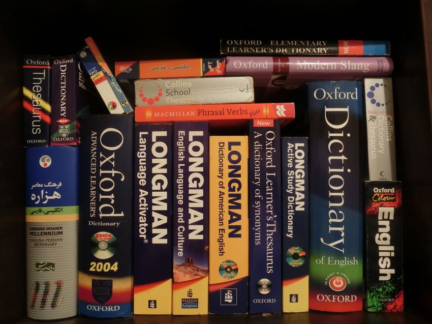Grammatica italiana: elenco degli aggettivi qualificativi