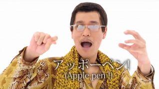 Ecco testo e significato del tormentone Pen Pineapple Apple Pen di Piko-Taro