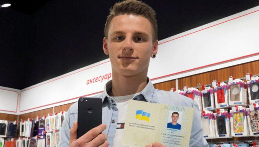 Ragazzo ucraino cambia nome in iPhone 7