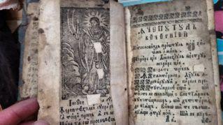 Libri di 2000 anni fa contengono i più antichi riferimenti a Gesù