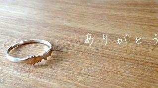 Ecco come la tua voce (e quella di chi ami) si trasforma in un anello
