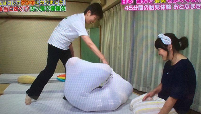 Anche il relax in Giappone è strano, fatevi avvolgere come un involtino