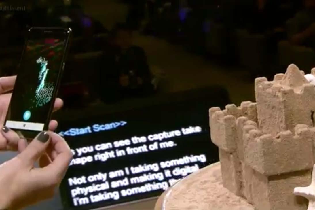 Windows 3D Capture