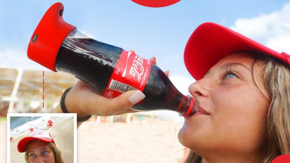 Coca Cola lancia la bottiglia per scattare e condividere selfie