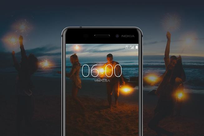 Premi sull'immagine per scoprire il primo smartphone prodotto fa Nokia insieme a HMD Global