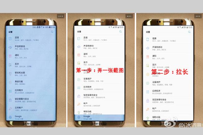 Non solo Samsung Galaxy S8. Premi sull'immagini per scoprire quali smartphone saranno lanciato nel 2017