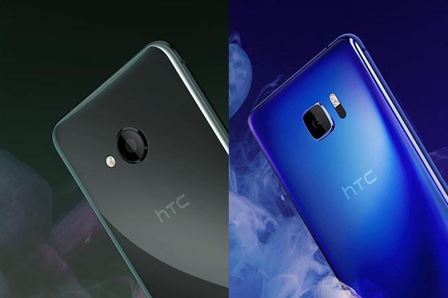 Premi sull'immagine per scoprire come è fatto l'HTC Ultra