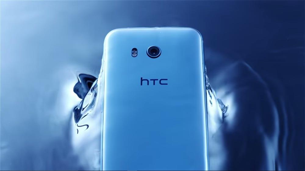 HTC U11 Life, in arrivo la versione mini dell'U11