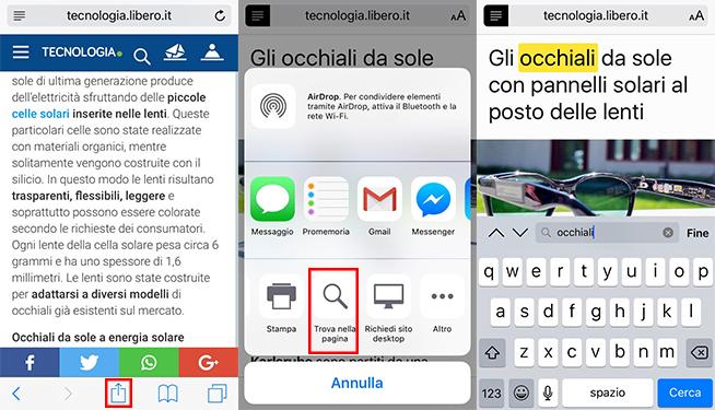 Come cercare testo su Safari per iOS
