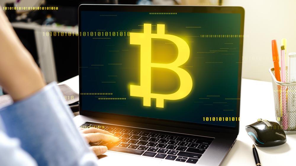 NoCoin, l'estensione blocca i siti che creano Bitcoin con il tuo PC