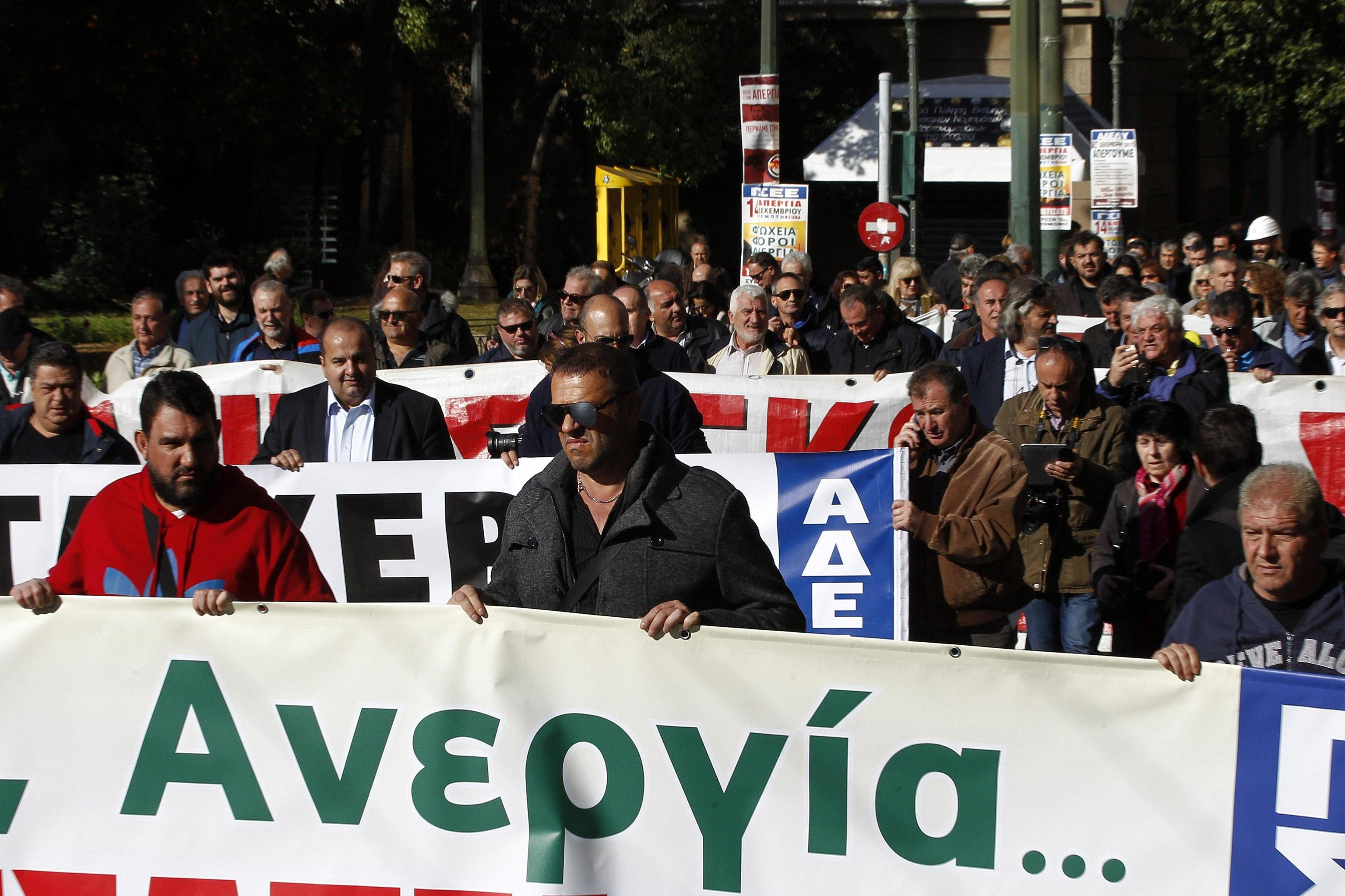 Grecia: sciopero generale contro governo