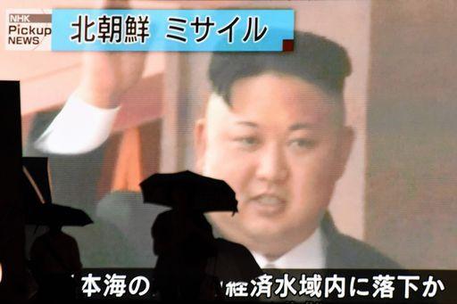 Il Giappone pensa ai missili di lunga gittata