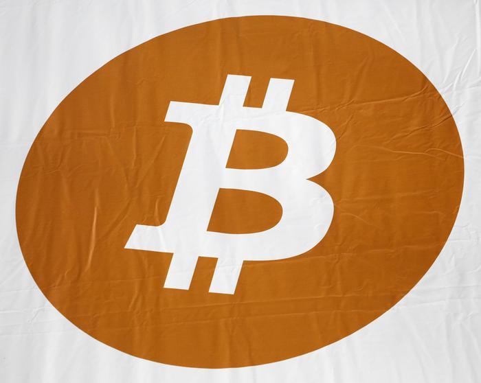 Nuova era per i Bitcoin, scambio di future a Chicago