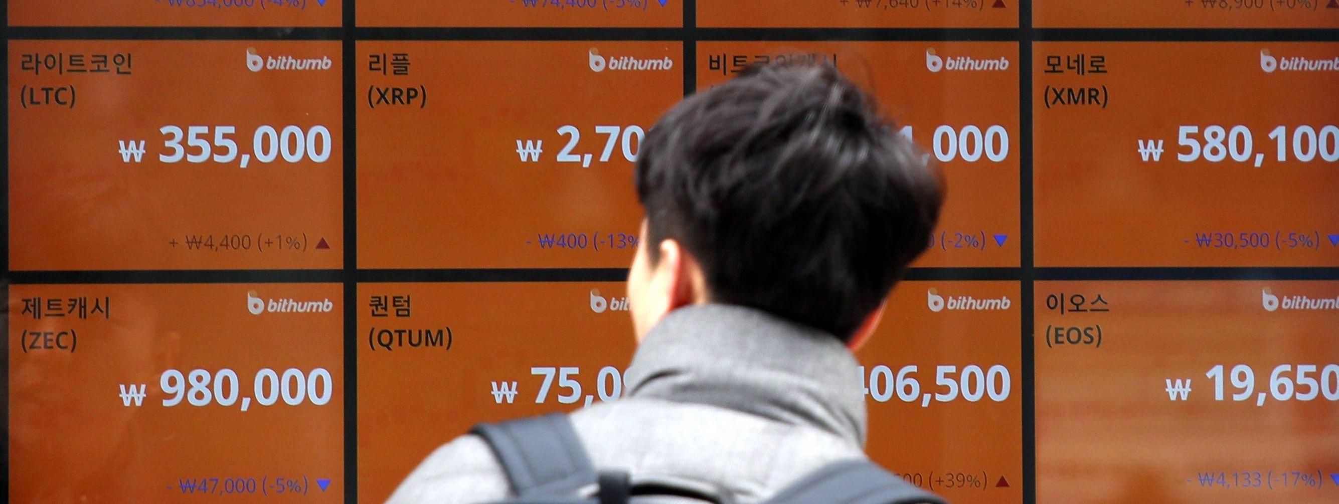 Bitcoin: Cina studia stretta a trading
