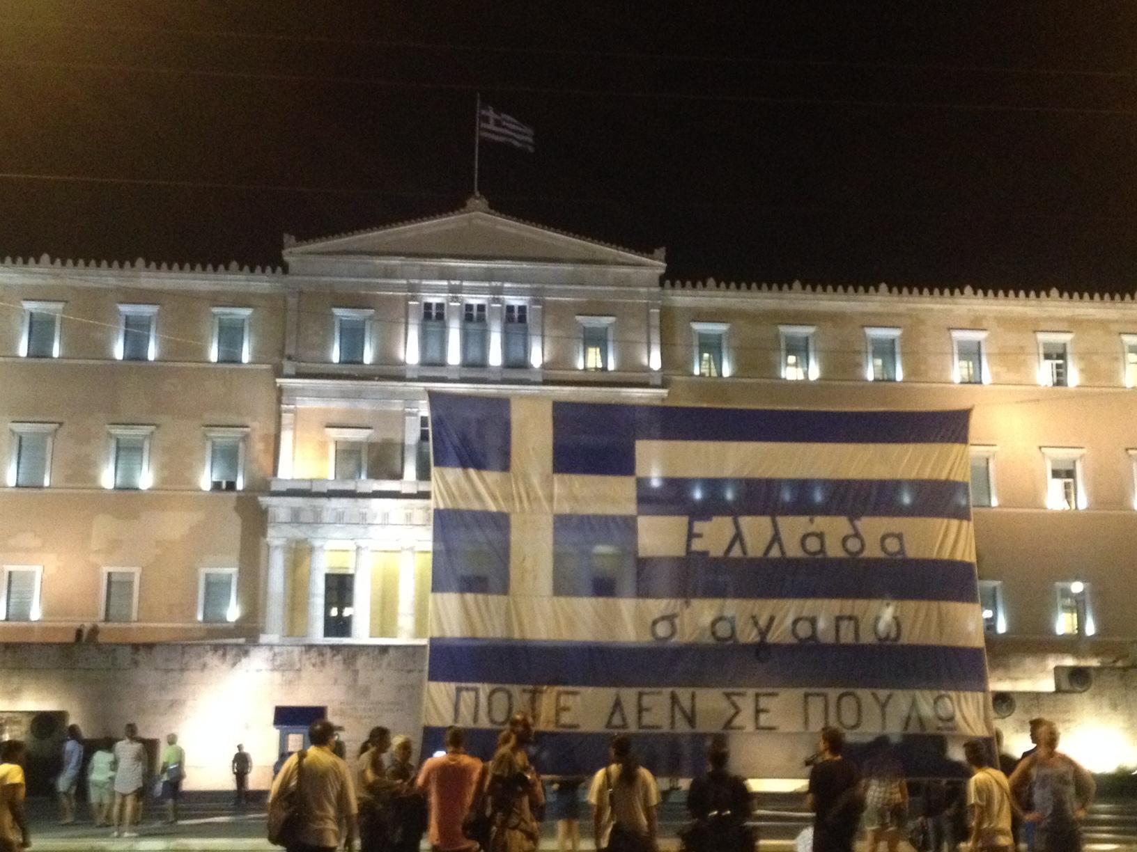 Grecia: possibile uscita da salvataggi