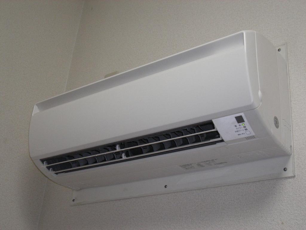Condizionatori inverter e on-off: quali sono le differenze?