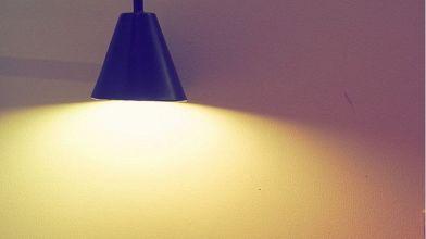 Illuminazione dellingresso: ecco come fare
