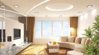 Le velette in cartongesso possono apportare un tocco chic negli ambienti  domestici. Scopri come integrarle per valorizzare l illuminazione della tua  casa c5aed110d766