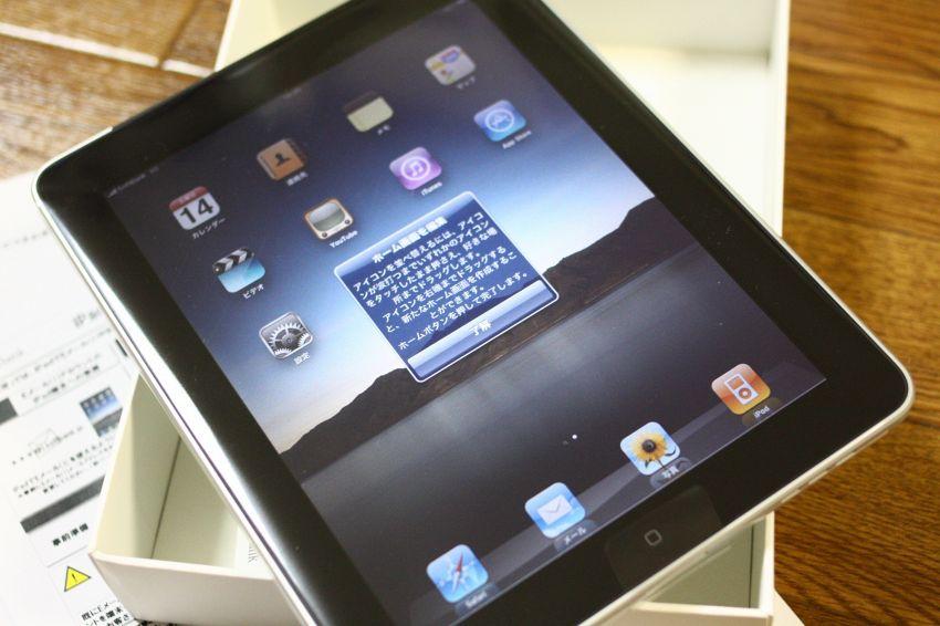 Libero Mail, come usare la mail di Libero da iPad
