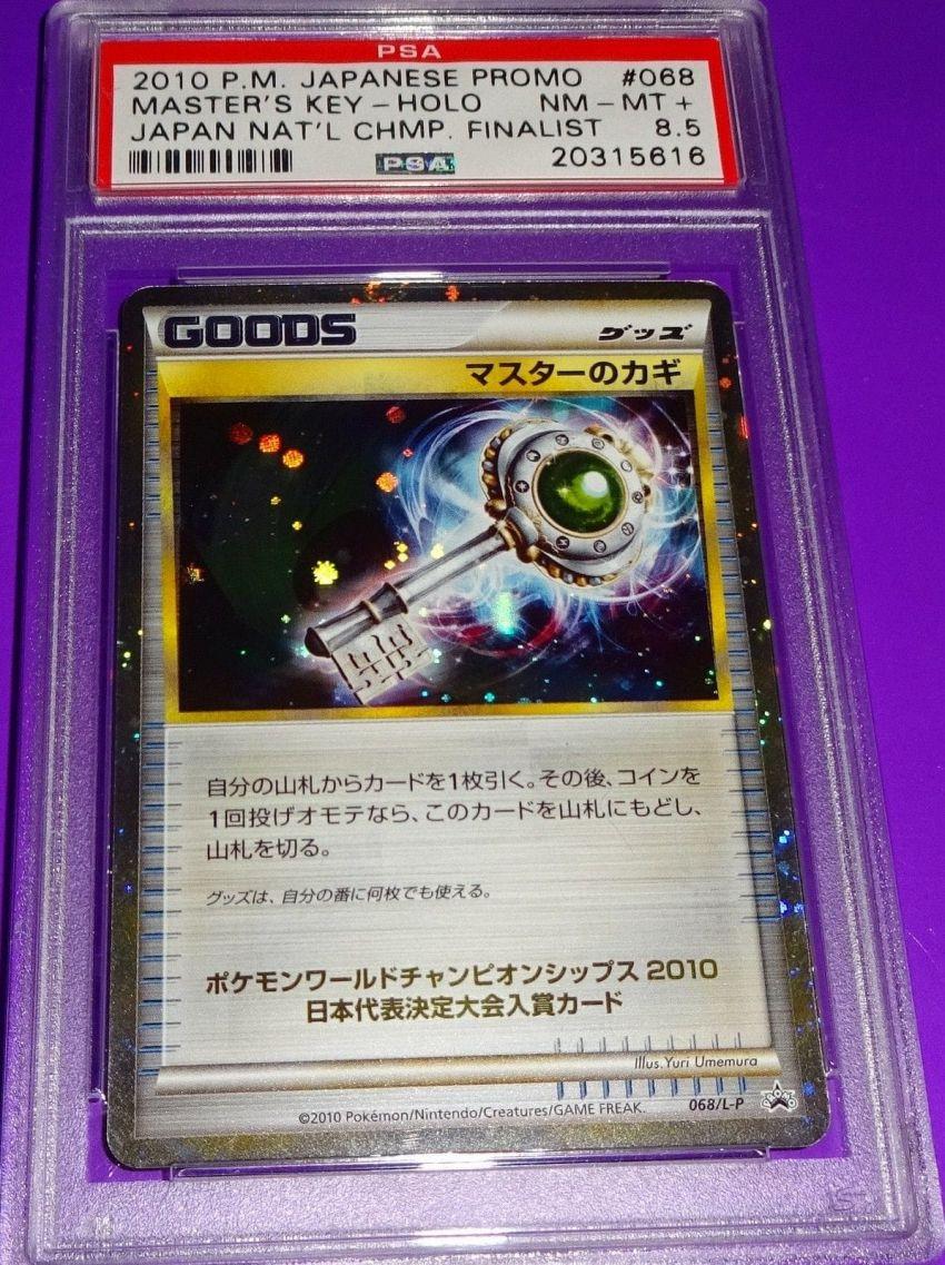 Potete fare un sacco di soldi se avete una di queste carte Pokemon