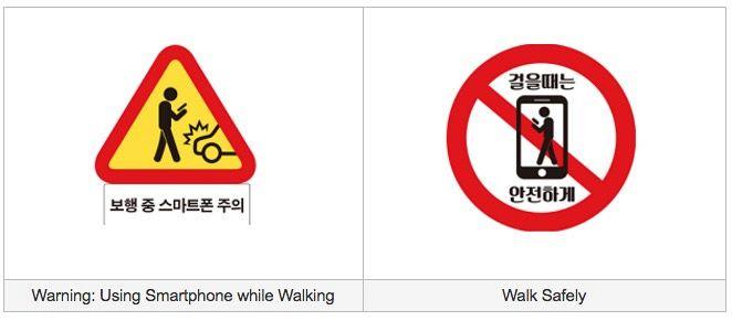La Corea sperimenta il divieto di smartphone nel traffico pedonale