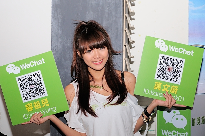 Come cancellarsi da Wechat