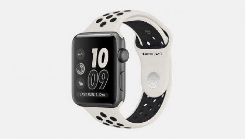 Apple Watch presenta l'edizione limitata NikeLab