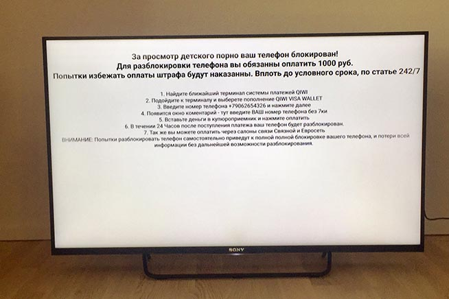 Smart TV bloccato da un ransomware