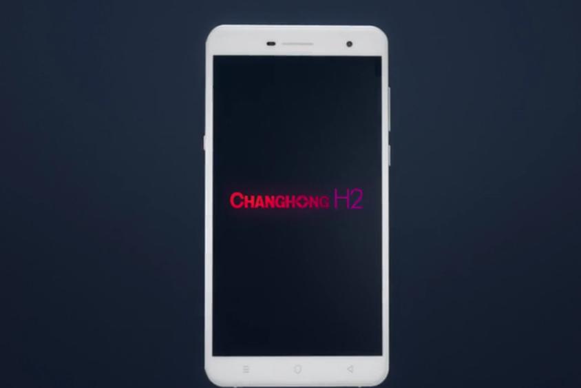 H2, lo smartphone che vede dentro gli oggetti