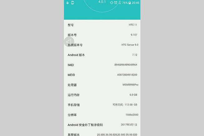 Ecco le caratteristiche del nuovo HTC 11