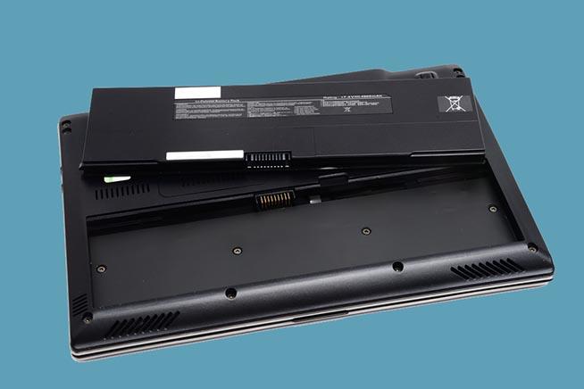 Batteria laptop disinserita