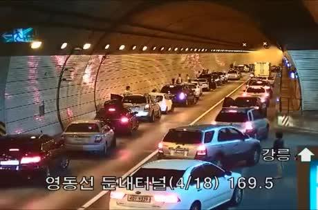 Quando c'è un incidente in galleria nella Corea del Sud